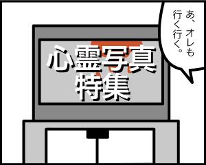 02a_19