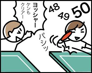 03a_7