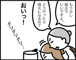 03b_20190923025201