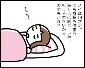 04b_13