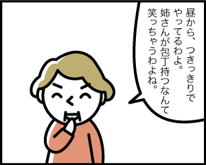 04c_20190923025201