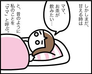 05b_12