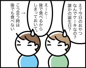 06a_6