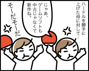 07b_4