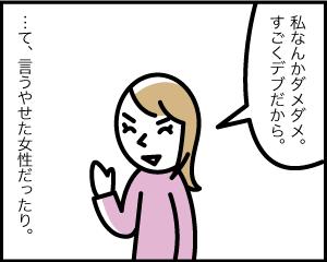 08c_2