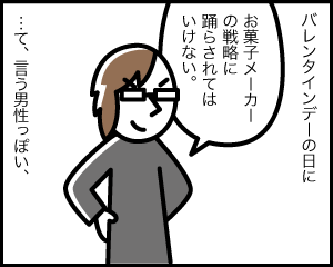 09c_1