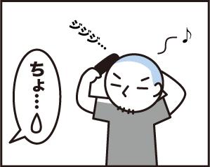 1041_20190904101201
