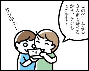 11d_1