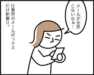 1_20190725125201