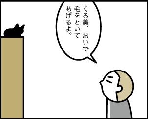 1_20190801025401