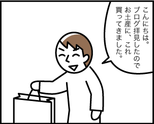 1_20190810075201