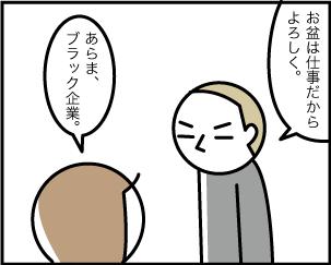1_20190813042801