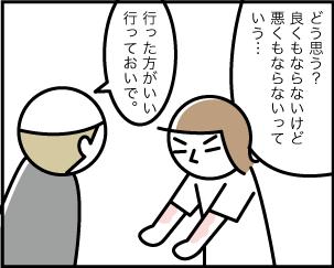 1_20190822070001