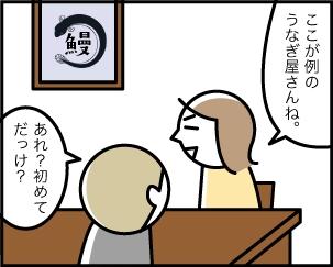 1_20190920130401