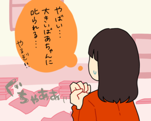001_03