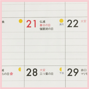 211_2