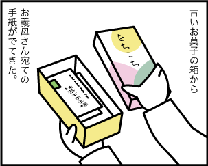 2_20190623200501
