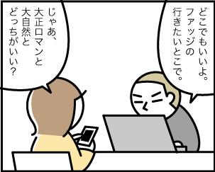 2_20190625134901