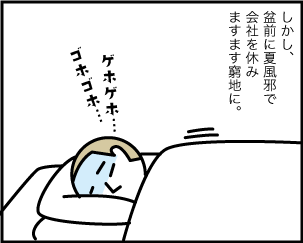 2_20190813042801