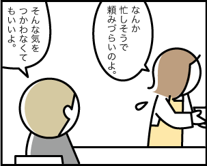 2_20190817070301