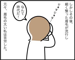 2_20190818101301