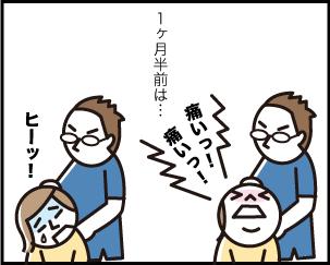 3_20190620143001