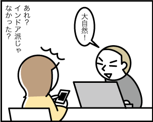 3_20190625134901
