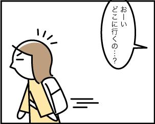 3_20190629194001