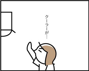 3_20190808065901