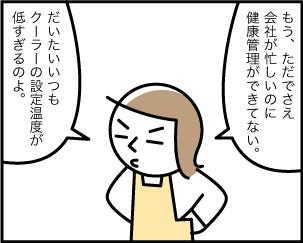 3_20190813042801