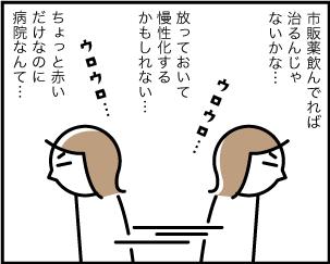 3_20190822070001