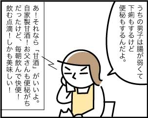 3_2_20190822075001