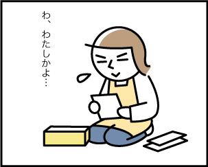 4_20190623200501