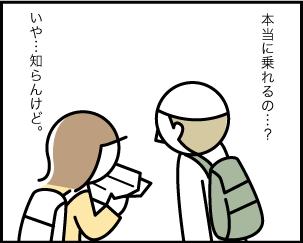 4_20190628161101