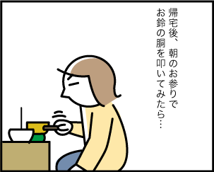 4_20190713211101
