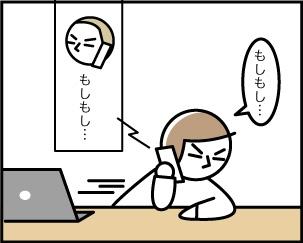 4_20190720161701