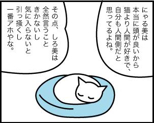 4_20190801025401