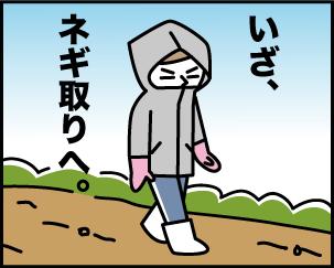 4_20190802063601