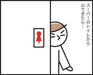4_20190806073201
