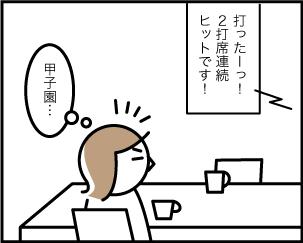 4_20190809000801