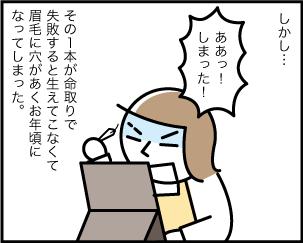 4_20190818101301