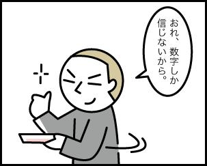 5_20190622085601