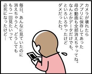5_20190724135801