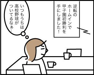 5_20190809000801