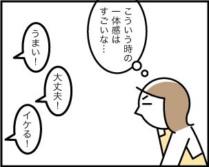 5_20190816081301