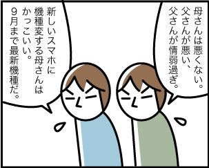 5_20190825065701