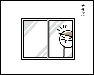 5_20190828085601