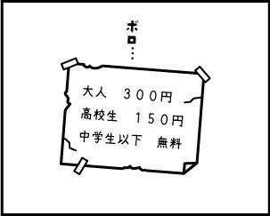 6_20190703063701