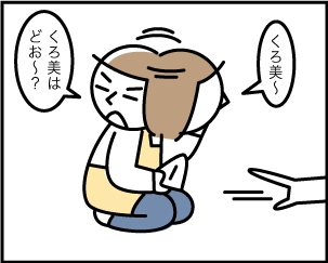 6_20190712155201