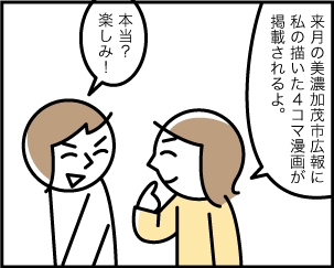 6_20190919205501
